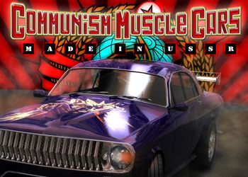 Communism Muscle Cars: Мейд in USSR