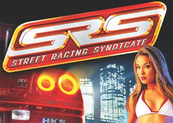 Street racing syndicate чит