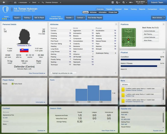 Football Manager 2013