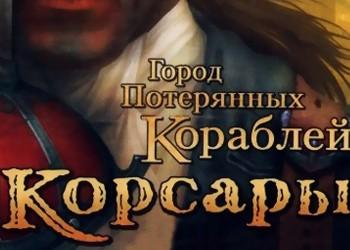 Ex torrents.ru) Официальные патчи Скачать торрент Patch Патч