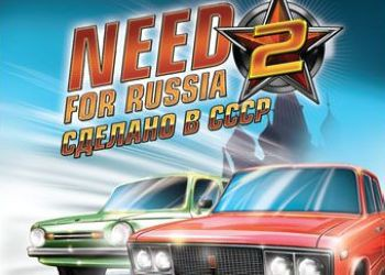 Need for Russia 2