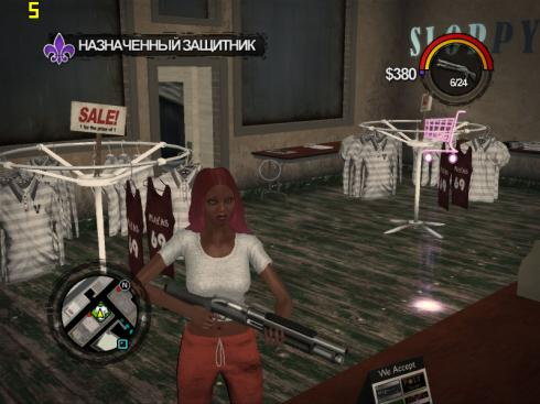 Saints Row 2