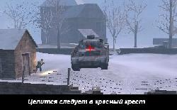Call of Duty советы и стратегия