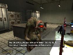 Half-Life 2 советы и стратегия