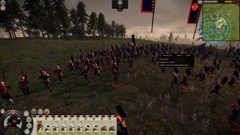 shogun total war чит коды