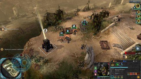 Чит Коды Warhammer Dawn War 2